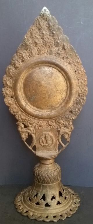 Melong Tibetean mirror