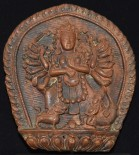 Mardhini Nepal Repousse