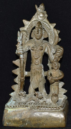 Mardhini Tribal