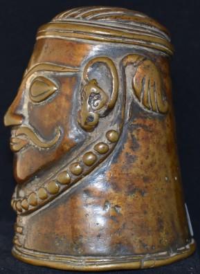 Mukhalinga Profile