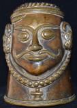 Mukhalinga
