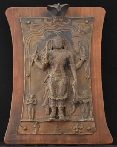 Veerabhara plaque
