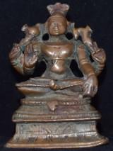 Yoga Dakshinamurthi