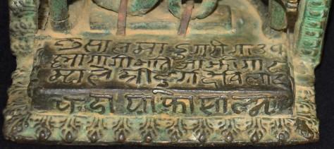 Kaliya Mardaka Inscriptions