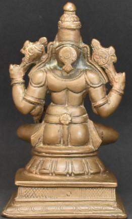 Visvakeshana (Back)