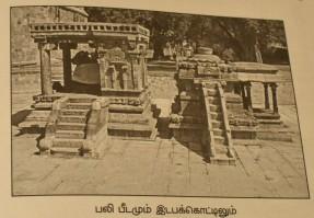 From Kudavayil Balasubramanian's book
