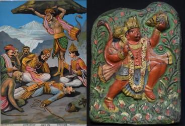 anjaneya-sanjeevani-mosaic