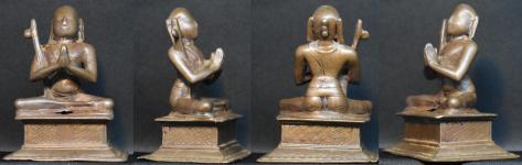 Ramanuja composite